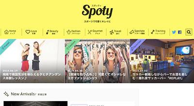 spoty