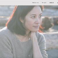 サントーシマ香のウェブサイト