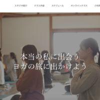 yogajourneyのwebサイト
